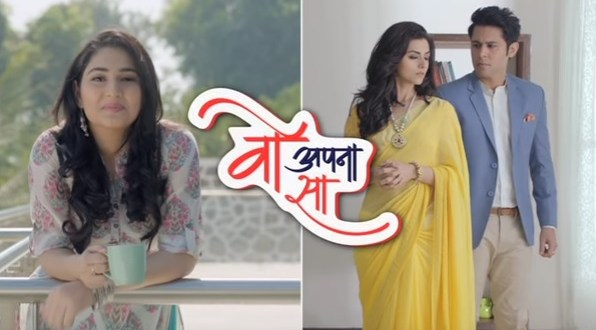 Woh Apna Sa Zee TV Serial| Cast | Promo | Story | Timings | Droutinelife