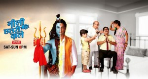 neeli chatri wale go off air | Last Episode | Latest NEws | Pics | Images | Wallpapers