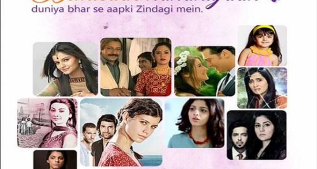 upcoming serial on Zindagi | New serial | List | May 2016