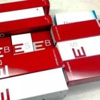 一日で使用したヒアルロン酸注射剤の箱