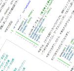 CSSスプライトでtext-indent:-9999px;の使用をやめ、新しい表示方法に替えました。