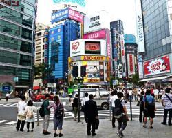 โรงเรียนสอนภาษาญี่ปุ่นโตเกียวยูกุศรีราชา