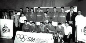 u1996