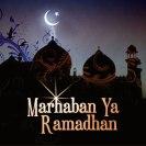 ramadhan 1439