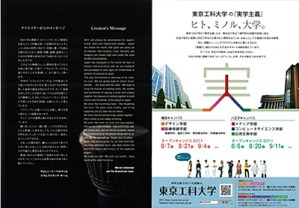 2011_program10