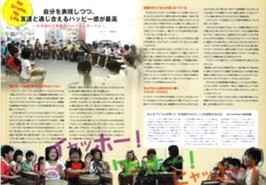 2011_program9