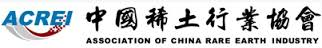 中國稀土行業