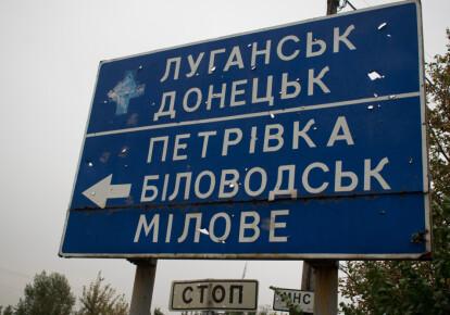 На даний момент ні Володимир Зеленський, ні хто-небудь з «Слуги народу» не подав жодного законопроєкту про ВЕЗ на Донбасі