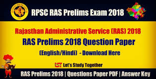 RPSC RAS Pre Exam Question Paper