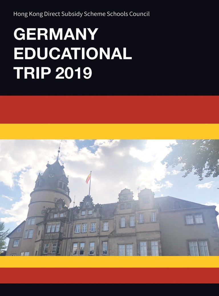 Germany_Educational_Trip_2019_cover