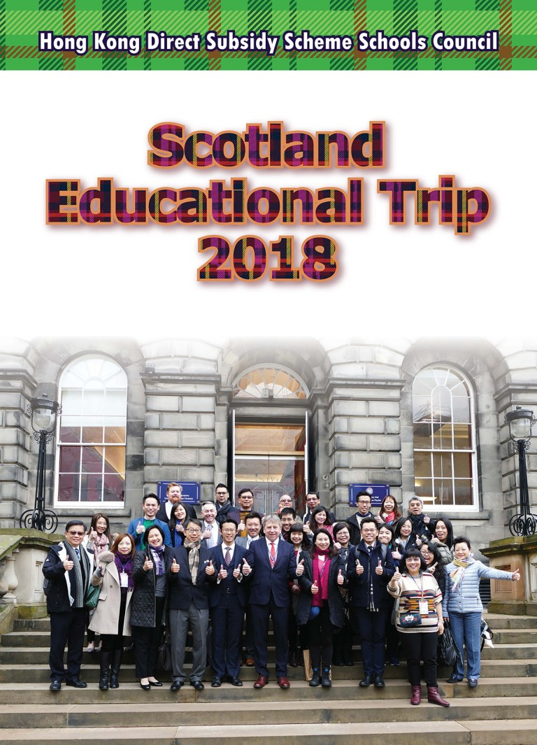 Scotland_Educational_Trip_2018_cover