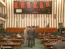 Centro de Cultura Camilo  de Jesus Lima  recebe a Assembléia Legislativa do Estado