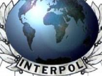 Polícia Federal busca informações sobre italiano procurado pela INTERPOL