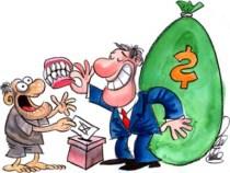 Entra em vigor a Lei Anti corrupção