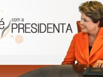 Dilma fala sobre o ENEM