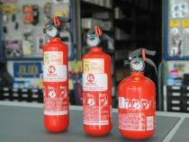 Uso de extintor ABC prorrogado: 01 de outubro