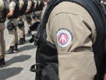 Recadastramento de policiais reformados e da reserva termina dia 31