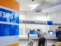 Justiça recebe denúncias sobre irregularidades no FGTS