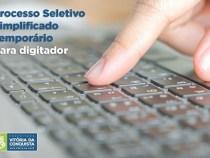 Cancelada seleção para contratação temporária de digitadores