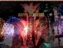 Boas Festas e Feliz Ano Novo