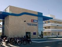 SESI Bahia prorroga inscrições para vagas gratuitas de ensino fundamental e médio