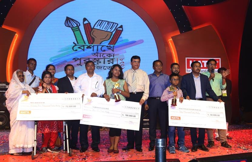 DTC-Event-Activation-Bangla-New-Year-Contest-Image-Front-Image
