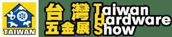 Taiwan Hardware Show 2017