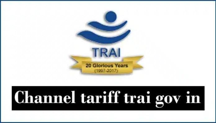 Channel tarifftrai gov in