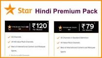 Star Hindi Premium Pack