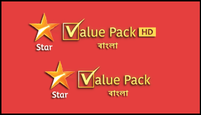 Star Value Pack Bengali SD & HD Channel List, Price Details