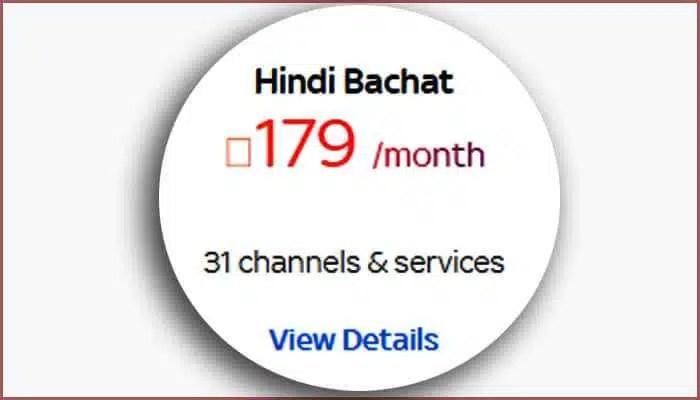 Jio Dth Channel List Price