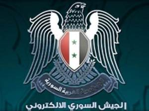 Syrian Electronic Army -SEA- Hacks Skype Twitter