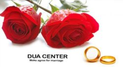 Highly effective Dua to make someone agree for marriage | Make agree for marriage wazifa - Ladka ya ladki ko shadi ke liye razi karne ka wazifa | Kisi ko shadi ke liye razi karni ki dua