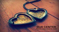 Pyar ko wapas paane ka wazifa | Mohabbat ko pane ki dua - Prayer Wazifa for lover come back to me | Wazifa to get lost love back | Dua for love back