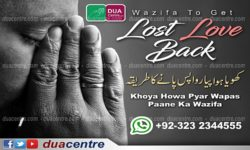 Dua for love back | Powerful dua for lost love back amal