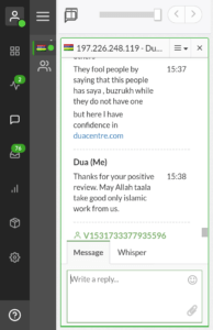 duacentre-testimonial-by-Mohammad-Osman-Peerali