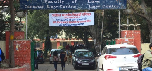 DU Faculty of Law