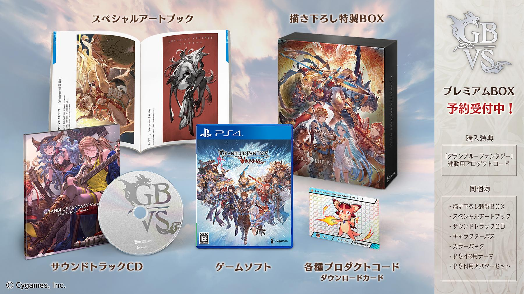 arc system works, Arc Systems Works, blazblue, Granblue Fantasy, Granblue Fantasy Versus, Guilty Gear, News, Originals, PC, PS4