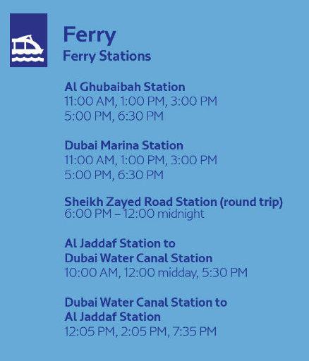 Eid-al-fitr-2017-dubai-ferry