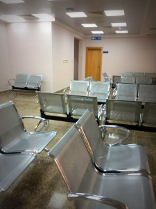 Al Jadaf Waiting Room