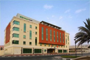 Holiday Inn Express Hotel - Safa Park
