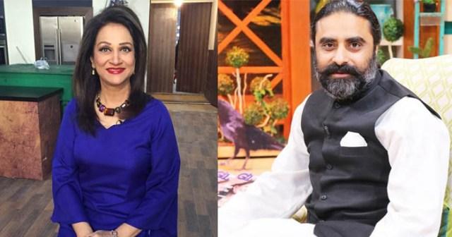 Bushra Ansari, new life, Married. Iqbal Hussain
