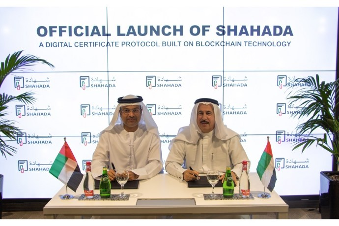 Smartworld and Grape Technology Announced the Launch of Shahada, a Digital Certificate Protocol Built on Blockchain Technology