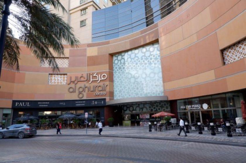 Al Ghurair Centre Unveils First In-MallRewards App