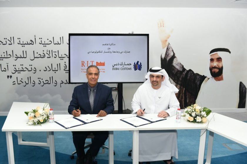 Dubai Customs signs MoU with Rochester Institute of Technology to develop employees' skills