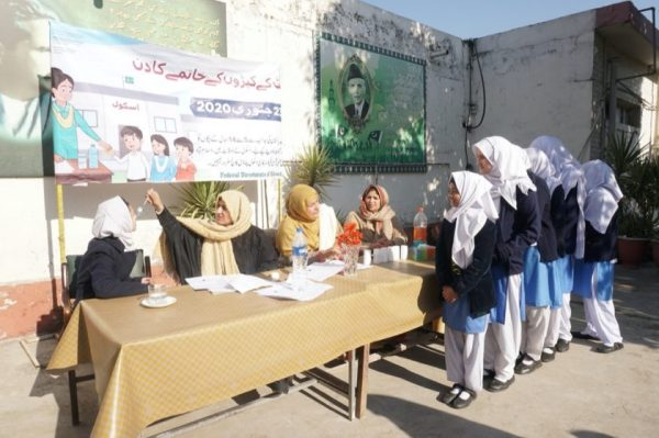 Dubai Cares joins the Government of Pakistan's efforts to combat intestinal worms among school-aged children