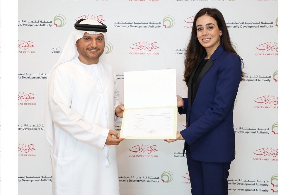 هيئة تنمية المجتمع في دبي تمنح مركز هاي هوبس لعلاج الأطفال رخصة العمل بصفة منشأة غير ربحية