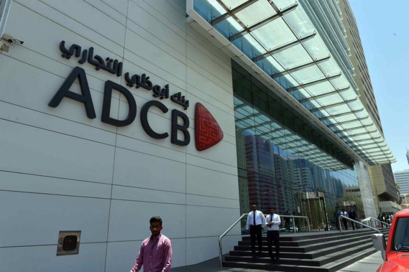 """مجموعة بنك أبوظبي التجاري بما فيها مصرف الهلال تعلن التزامها تجاه موظفيها في ظل التحديات التي فرضها وباء """"كوفيد-19"""" المستجد"""