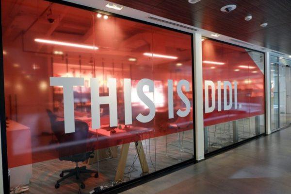 DIDI Starts Digital Bootcamp For UAE's Biggest Student Design Contest