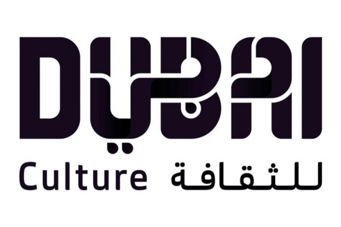 Dubai Culture boosts culture of giving with 'Ramadan Heroes' campaign